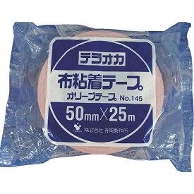 寺岡製作所 Teraoka Seisakusho カラーオリーブテープ NO.145 赤 50mmX25M 145R50X25