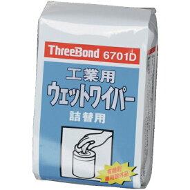 スリーボンド ThreeBond 工業ウェットワイパー TB6701D 80枚入り TB6701D