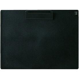 オープン工業 OPEN INDUSTRIES クリップボード A4S 黒 CB201BK