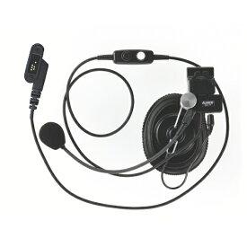 アルインコ ALINCO ヘルメット用ヘッドセット(スプリングプラグ) EME40A