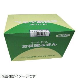 東京メディカル TOKYO MEDICAL 業務用ふきん 超厚手タイプ 30x35cm グリーン 30枚入 FT932《※画像はイメージです。実際の商品とは異なります》