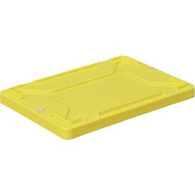 DICプラスチック ディーアイシープラスチック F型コンテナ蓋(ロック付) 外寸:W423XD288XH36.5 黄 FFR