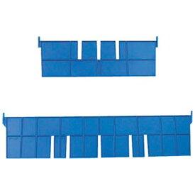 DICプラスチック ディーアイシープラスチック F型コンテナF-8用長手仕切板:365×88 黄 F8L《※画像はイメージです。実際の商品とは異なります》