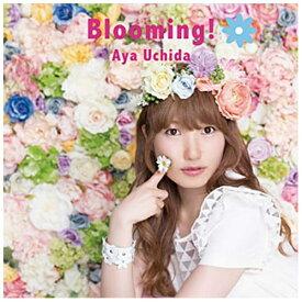 日本コロムビア NIPPON COLUMBIA 内田彩/Blooming! 通常盤 【CD】