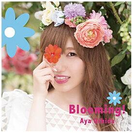 日本コロムビア NIPPON COLUMBIA 内田彩/Blooming! 初回限定盤B 【CD】