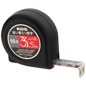 ムラテックKDS MURATEC-KDS フリーマグ16巾3.5m追い番ミリ数字 OMF1635MAG