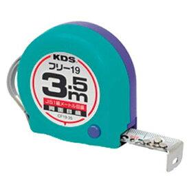 ムラテックKDS MURATEC-KDS 両面コンパクトフリー19巾3.5m CF1935BP