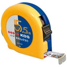 ムラテックKDS MURATEC-KDS ネオロック16巾5.5m S1655N