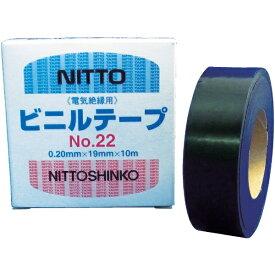 日東 Nitto 屋外用ビニールテープNo.22 0.2mm×19mm×10m 2219