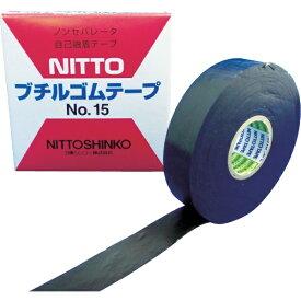 日東 Nitto 自己融着粘着テープ セパなし NO.15 19mmX10m 1519