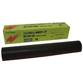 日東 Nitto ニトフロン粘着テープ No.903UL 0.08mm×250mm×10m 903X08X250《※画像はイメージです。実際の商品とは異なります》
