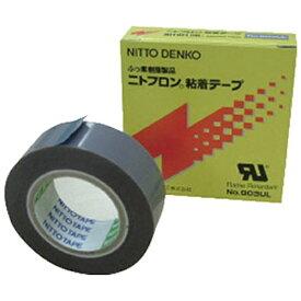 日東 Nitto ニトフロン粘着テープ No.903UL 0.08mm×75mm×10m 903X08X75《※画像はイメージです。実際の商品とは異なります》