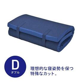 生毛工房 3D高弾性マット ダブルサイズ(137×197×7cm/ブルー)【日本製】【point_rb】