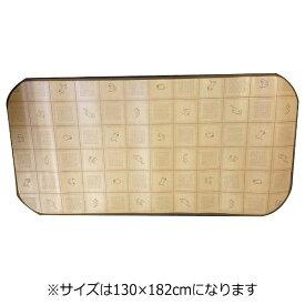 東京シンコール TOKYO SINCOL 消臭ラグ 721-8218(130×182cm/ナチュラル)[946026]
