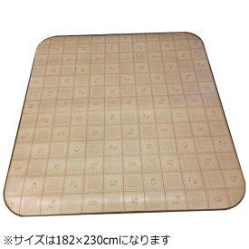 東京シンコール TOKYO SINCOL 消臭ラグ 721-8218(182×230cm/ナチュラル)[946028]