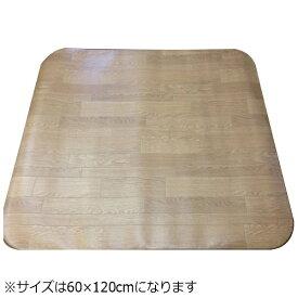 東京シンコール TOKYO SINCOL マット 7057CF 8023(60×120cm/ナチュラル)[946041]