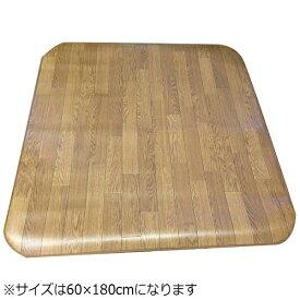 東京シンコール TOKYO SINCOL マット 7060CF 8026(60×180cm/ブラウン)[946072]