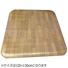 東京シンコール TOKYO SINCOL ラグ 7060CF 8026(120×130cm/ブラウン)[946075]