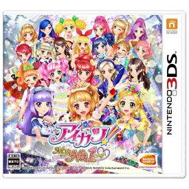 バンダイナムコエンターテインメント BANDAI NAMCO Entertainment アイカツ!My No.1! Stage! 通常版【3DSゲームソフト】