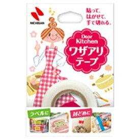 ニチバン NICHIBAN Dear Kitchen ワザアリテープ DK-WA255 白[DKWA255シロDKワザアリテープ]