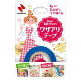 ニチバン NICHIBAN Dear Kitchen ワザアリテープ DK-WA254 青[DKWA254アオDKワザアリテープ]