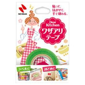 ニチバン NICHIBAN Dear Kitchen ワザアリテープ DK-WA253 緑[DKWA253ミドリDKワザアリテー]
