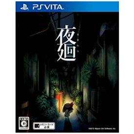 日本一ソフトウェア Nippon Ichi Software 夜廻【PS Vitaゲームソフト】