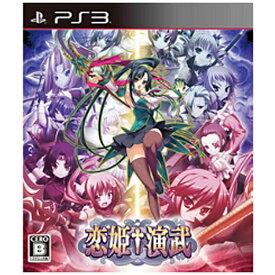 ヴューズ views 恋姫†演武 通常版【PS3ゲームソフト】