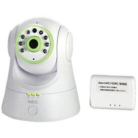 NEC エヌイーシー 【スマホ/タブレット対応】ネットワークカメラ[無線&有線LAN・100万画素](Wi-Fiアクセスポイントセット) Aterm HC100RC PA-HC100RC/AP[PAHC100RCAP]