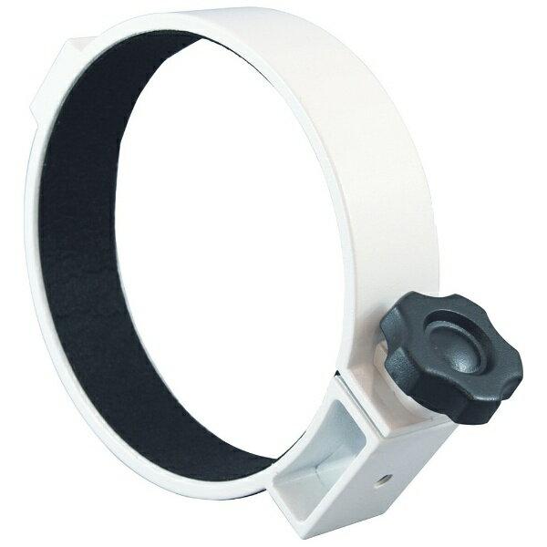 ビクセン Vixen 鏡筒バンド 115mm
