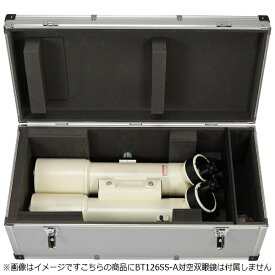 ビクセン Vixen BT126SS-A対空双眼鏡ケース[BT126SSAタイクウソウガンキョウ]