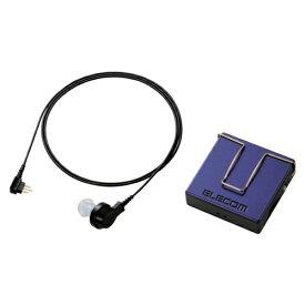 エレコム ELECOM 【アナログ補聴器】やさしい補聴器 EHA-PA01 NV(ポケット型/ネイビー)