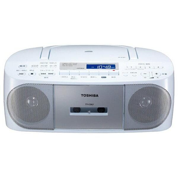 【送料無料】 東芝 TOSHIBA 【ワイドFM対応】CDラジカセ(ラジオ+CD+カセットテープ)(シルバー)TY-CDS7 S[TYCDS7]
