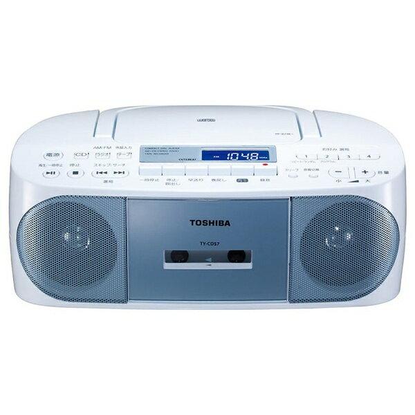 東芝 TOSHIBA TY-CDS7 ラジカセ ブルー [ワイドFM対応 /CDラジカセ][TYCDS7]
