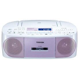 東芝 TOSHIBA TY-CDS7 ラジカセ ピンク [ワイドFM対応 /CDラジカセ][ラジカセ cd プレーヤー TYCDS7]