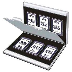ロアス LOAS SD/microSD用 メモリーカードケース Digio2 シルバー MCC-1100SL[MCC1100SL]
