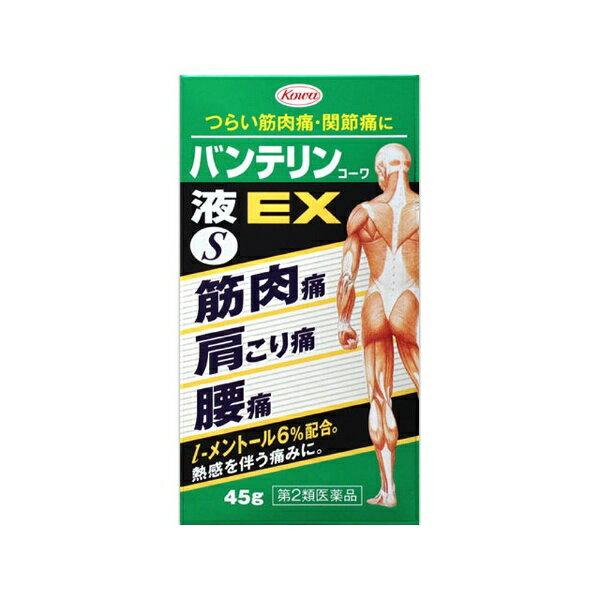 【第2類医薬品】 バンテリンコーワ液EX(45g)★セルフメディケーション税制対象商品KOWA 興和