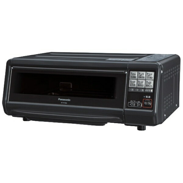 【送料無料】 パナソニック フィッシュロースター 「けむらん亭」(1300W) NF-RT800-K ブラック[NFRT800] panasonic