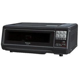 パナソニック Panasonic NF-RT800-K フィッシュロースター けむらん亭 ブラック[NFRT800] panasonic