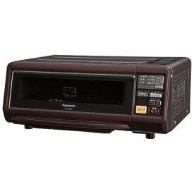 パナソニック Panasonic ロースター 360度回転ロティサリーグリル シルバー RTSGRL01 けむらん亭 ブラウン NF-RT1000-T[NFRT1000] panasonic