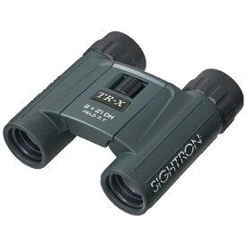 サイトロンジャパン SIGHTRON 8倍双眼鏡サイトロン TR-X 8X21DH SAB016[TRX8X21DHSAB016]