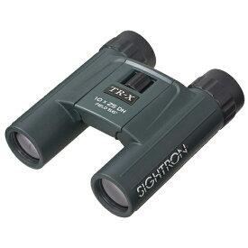 サイトロンジャパン SIGHTRON 10倍双眼鏡サイトロン TR-X 10X25DH SAB017[TRX10X25DHSAB017]