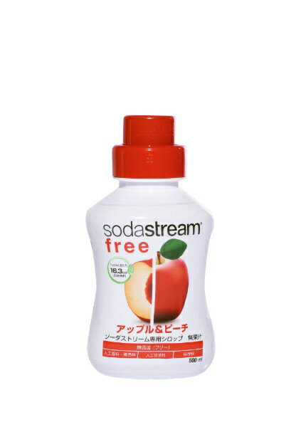 ソーダストリーム sodastram ソーダストリーム フリーシロップ アップル&ピーチ SSS0053