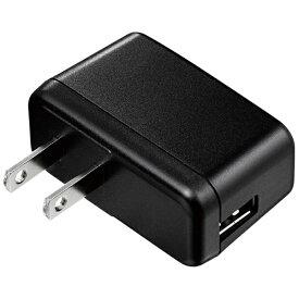 キングジム KING JIM USB電源アダプタ AS0510UA [直挿し /1ポート /スイッチ無]