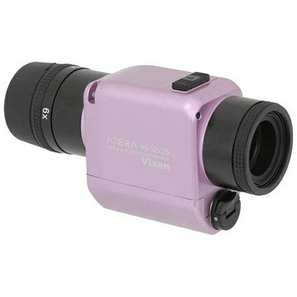 ビクセン Vixen 防振単眼鏡「ATERA」ATERAH6-12×25(パウダーピンク)11491-7[ATERAH612X25パウダ]