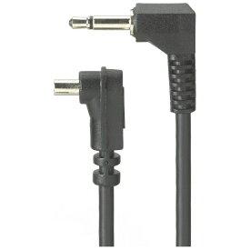 PROFOTO プロフォト シンクロ接続用 3.5 mm ミニフォンプラグ 103011