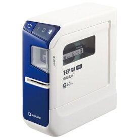 キングジム KING JIM SR5500P ラベルライター[PC接続専用] 「テプラ」PRO ブルー[SR5500P]