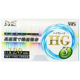 ウイルコム WILLCOM VTHS1203P VHSテープ [3本パック][VTHS1203P]