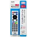 ELPA エルパ テレビ用スリムリモコン RC-TV013UD