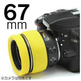ジャパンホビーツール Japan Hobby Tool レンズリム67mm (イエロー)
